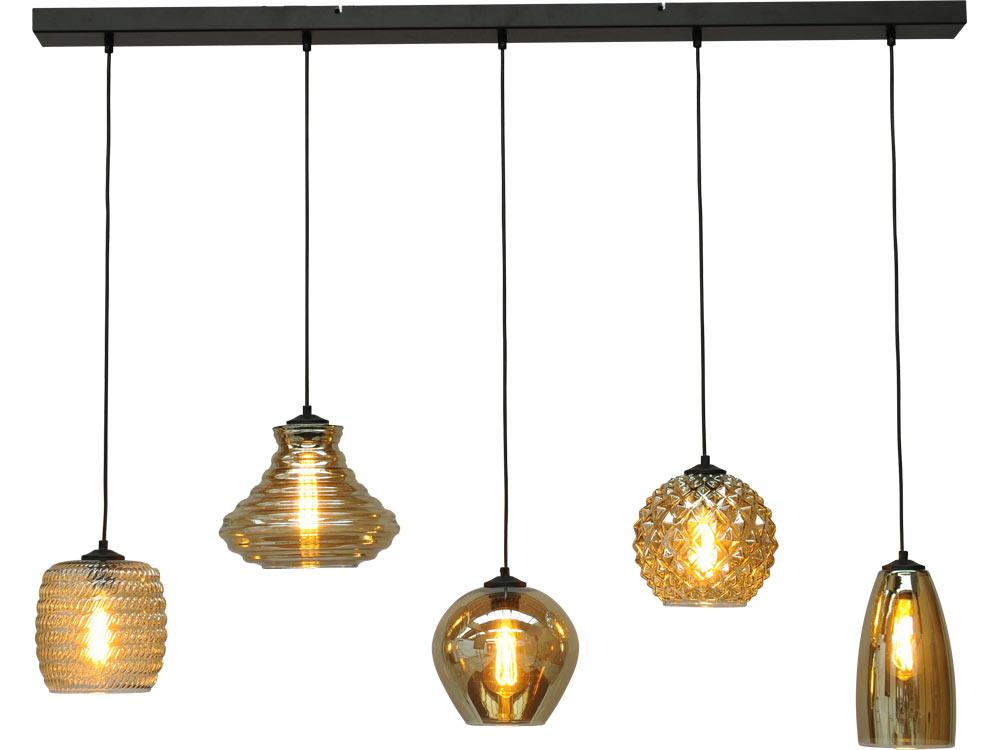 Quinto 5 lamps
